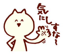 Dialect Cat 2 sticker #1351458