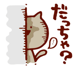 Dialect Cat 2 sticker #1351460