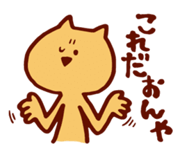 Dialect Cat 2 sticker #1351465