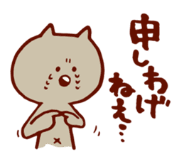 Dialect Cat 2 sticker #1351466