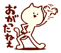 Dialect Cat 2 sticker #1351467