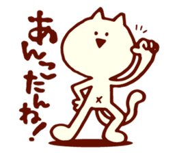 Dialect Cat 2 sticker #1351470
