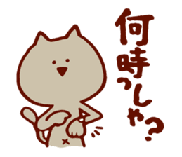 Dialect Cat 2 sticker #1351475