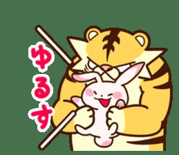 Rabi and Tora sticker #1351832