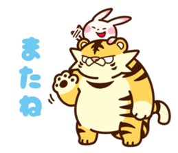 Rabi and Tora sticker #1351841