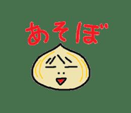 a pleasant fig man sticker #1352245