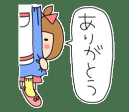strange lovely girl Heko sticker #1352886