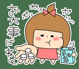 strange lovely girl Heko sticker #1352892