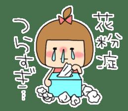 strange lovely girl Heko sticker #1352895