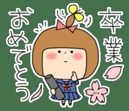 strange lovely girl Heko sticker #1352897