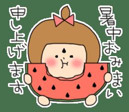 strange lovely girl Heko sticker #1352899