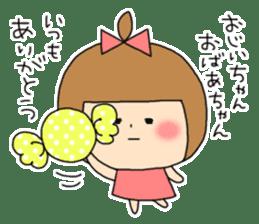 strange lovely girl Heko sticker #1352903