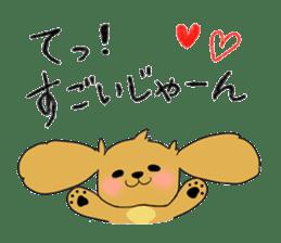 Little dog&Peach's dialect near Mt.Fuji sticker #1353483