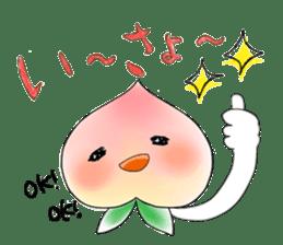 Little dog&Peach's dialect near Mt.Fuji sticker #1353485
