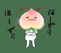 Little dog&Peach's dialect near Mt.Fuji sticker #1353487