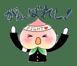 Little dog&Peach's dialect near Mt.Fuji sticker #1353489