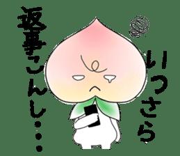 Little dog&Peach's dialect near Mt.Fuji sticker #1353490