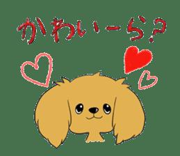 Little dog&Peach's dialect near Mt.Fuji sticker #1353491