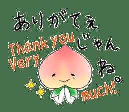 Little dog&Peach's dialect near Mt.Fuji sticker #1353492