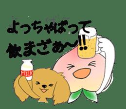 Little dog&Peach's dialect near Mt.Fuji sticker #1353493