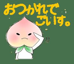 Little dog&Peach's dialect near Mt.Fuji sticker #1353494