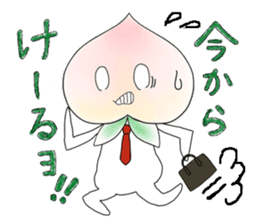 Little dog&Peach's dialect near Mt.Fuji sticker #1353495