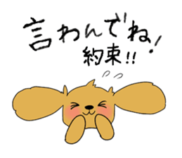 Little dog&Peach's dialect near Mt.Fuji sticker #1353496