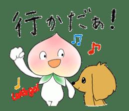 Little dog&Peach's dialect near Mt.Fuji sticker #1353497