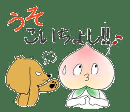 Little dog&Peach's dialect near Mt.Fuji sticker #1353500
