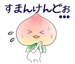 Little dog&Peach's dialect near Mt.Fuji sticker #1353502