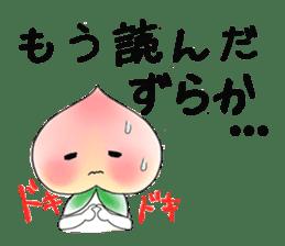 Little dog&Peach's dialect near Mt.Fuji sticker #1353504