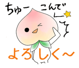 Little dog&Peach's dialect near Mt.Fuji sticker #1353505