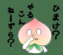 Little dog&Peach's dialect near Mt.Fuji sticker #1353506