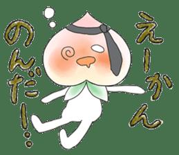 Little dog&Peach's dialect near Mt.Fuji sticker #1353508