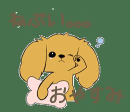 Little dog&Peach's dialect near Mt.Fuji sticker #1353509