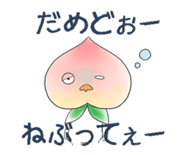 Little dog&Peach's dialect near Mt.Fuji sticker #1353510
