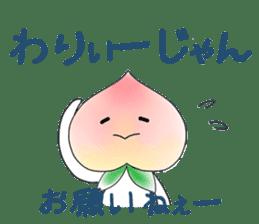 Little dog&Peach's dialect near Mt.Fuji sticker #1353512