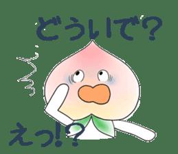 Little dog&Peach's dialect near Mt.Fuji sticker #1353514