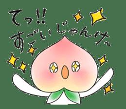 Little dog&Peach's dialect near Mt.Fuji sticker #1353519