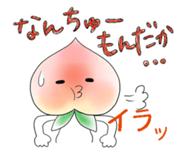 Little dog&Peach's dialect near Mt.Fuji sticker #1353520