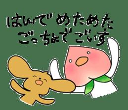 Little dog&Peach's dialect near Mt.Fuji sticker #1353521