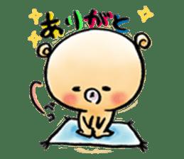 Kumapoo sticker #1354444