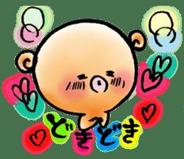 Kumapoo sticker #1354445