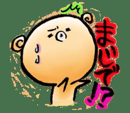 Kumapoo sticker #1354447