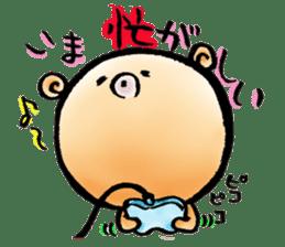 Kumapoo sticker #1354449