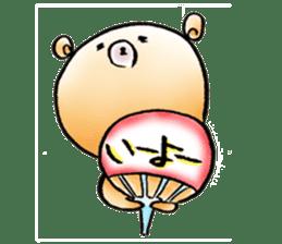 Kumapoo sticker #1354462