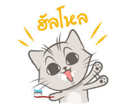 Mochi the cat sticker #1355362