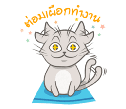 Mochi the cat sticker #1355367