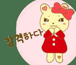 365 days of Miss.Cocoron(Korean) sticker #1357243