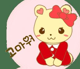 365 days of Miss.Cocoron(Korean) sticker #1357249